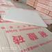 溫州龍灣區耐酸磚,百威啤酒廠發酵車間用耐酸磚