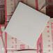 云南耐酸瓷磚,怒江耐酸瓷磚玻璃鋼防腐