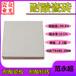 浙江杭州地鐵4號線勾莊車輛段用耐酸瓷磚