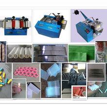 YC-100魔术贴全自动裁断机、织带织唛商标切带机批发价多少钱?图片