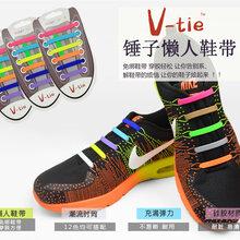 厂家爆款vtie专利懒人硅胶鞋带免绑免洗运动弹性锤子鞋带现货