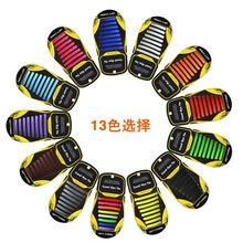工厂直销新品爆款懒人硅胶鞋带工字型休闲运动鞋百搭弹性鞋带