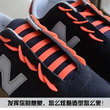 创意懒人硅胶鞋带镰刀型弹性鞋带免洗免系时尚潮流