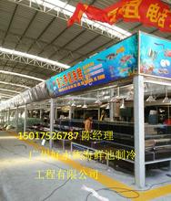 广州哪里定做海鲜池,广州海鲜池公司专业定做海鲜池图片