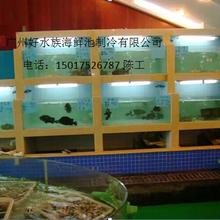 增城定做玻璃海鲜鱼池定做海鲜鱼池哪里强设计超市海鲜鱼池公司图片