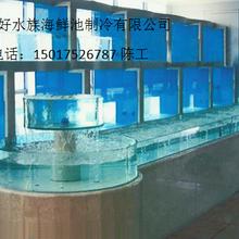 广州白云设计海鲜池,定做海鲜鱼池公司,定做海鲜池价格