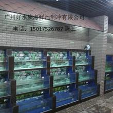 广州海鲜池鱼缸定做广州好水族海鲜池定做公司海鲜池定做规格