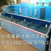 海鲜池订做,广州哪里订做海鲜池,广州哪里订做海