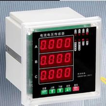 PMC消防电源监控器电流/电压传感器
