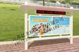 厂家直销]户外环保宣传栏文明城市橱窗