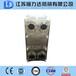 江苏恒力达专业生产板式换热器冷却器专业高效环保节能定制售后保障