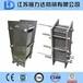 江苏恒力达专业生产板式换热器冷却器厂家直供专业定制售后保障