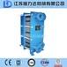 江苏恒力达专业生产换热器冷却器高效节能环保定制品质保证