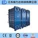 恒力達專業廠家BR0.5系列板式換熱器冷卻器質保一年