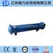 转月定制管壳式换热器冷却器高效节能性能优越