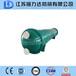 江苏恒力达专业生产管壳式换热器冷却器厂家直供专业定制质保一年