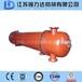 江苏恒力达专业生产管壳式换热器冷却器高效节能环保定制售后保障