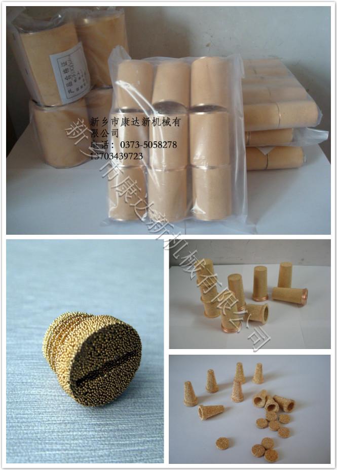 铜粉末烧结滤芯和铜基粉末压铸滤芯价格优惠