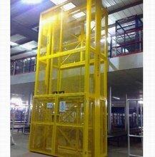 固定式升降货梯AHD-DGSJ-济南安恒达