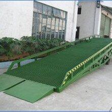 济南安恒达供应成都移动式登车桥,移动式卸货平台