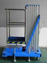 济南安恒达铝合金升降平台AHD-LHSJ0.3-6