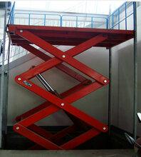 济南安恒达固定液压升降货梯AHD-SJQY厂家直销