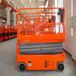 濟南安恒達自行走升降機AHD-SJQY安全可靠全自行升降機