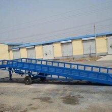 安恒达机械供应大连移动式登车桥,移动式卸货车桥