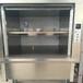 安恒达机械供应吉林白山酒店传菜机,窗口式传菜机,落地式传菜机