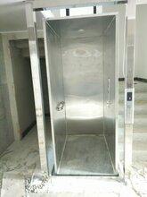 供应广东珠海家用升降机残疾人升降机AHD-SJD