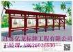 安徽滁州宣传栏镀锌板宣传栏制作建党节素材路名牌公交站台