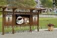 镀锌板中秋节宣传栏江苏亿龙标牌厂公交站台