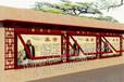 安徽滁州区域幼儿文化壁挂橱窗中小学阅报栏五一活动款式亿龙标牌厂批量定制