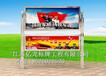 黄山阅报栏安徽黄山公交站台镀锌板静电喷塑供应安徽黄山区域精神堡垒