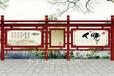 铜陵宣传栏制作安徽铜陵宣传栏路名牌报价江苏亿龙标牌厂公交站台