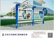 热销产品校园橱窗,优质材料首选安徽亿龙标牌厂