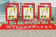 明光宣传栏安徽户外灯箱设计报价明光校园企业文化宣传栏亿龙标牌厂