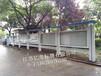永康市宣传栏制作公交站台