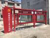 供应滁州全椒县社区宣传栏特色主义标牌校园幼儿橱窗文化公告栏滚动式灯箱