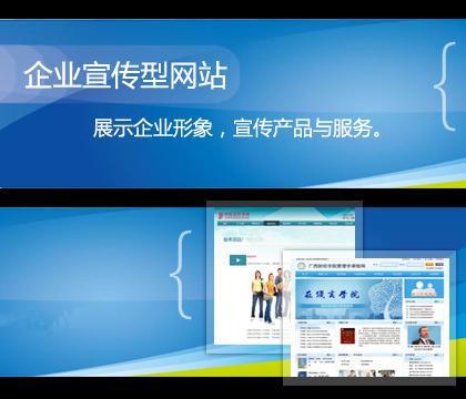 企业宣传网站建设_咸阳汉基信息技术有限公司