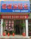 保险柜售后维修安装及开锁服务、保险柜维修价格