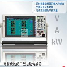 功率分析仪3390功率计数字式日本日置HIOKI山东图片