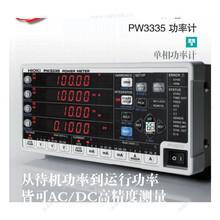 广东日置光功率计PW3335日本HIOKI分析仪使用方法图片
