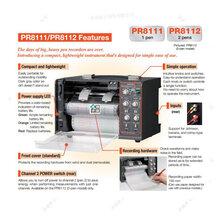 山东走纸记录仪PR8111日本日置HIOKI产品说明图片