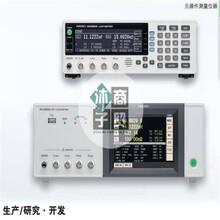 IM3523日本LCR测试仪LCRメータ山东HIOKI日置说明