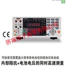 HiokiBT3562,BT3563电池测试仪山东日置BT3562-01图片