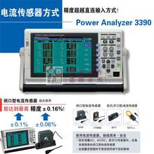 日置-泄漏电流测试仪ST5520,ST5541,ST5540-数字HIOKI日置图片