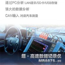 3561/3561-01汽车电池放电检测仪-HIOKI日置图片