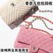 徐州羅意威包包回收鄭州寶格麗鉆石項鏈回收價格