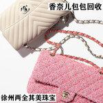 鄭州千葉珠寶鉆石戒指回收徐州真力時手表回收價格